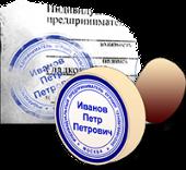 Образец печати по оттиску