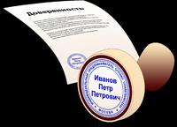 Заказ печати в Москве