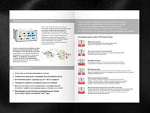 Разработка дизайна брошюр