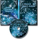 Фотографии на dvd диске