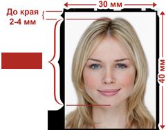размер фото на медкнижку